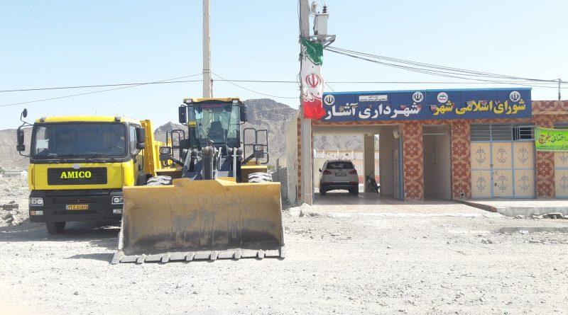 خرید یکدستگاه کمپرسی گامی دیگر از سوی شهرداری و شورای اسلامی  شهرآشار جهت تجهیز شهرداری به ماشین آلات راهسازی