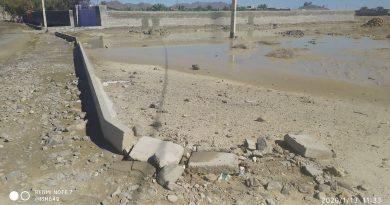 تخریب جداول و تاسیسات شهرداری ممنوع می باشد و پیگرد قانونی دارد!
