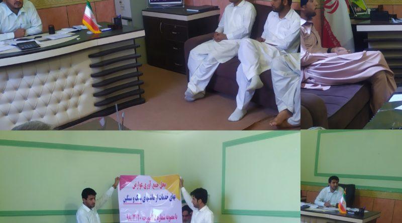 اولین جلسه شهردار شهر آشار با کارکنان برگذار شد